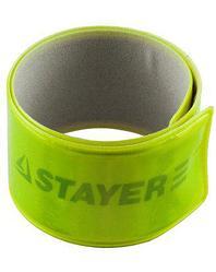 Светоотражающий браслет STAYER 11630-Y, MASTER, самофиксирующийся, желтый