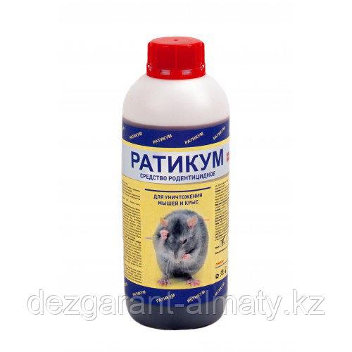 Ратикум (канистра 1 л). Концентрат для приготовления отравленной приманки от грызунов