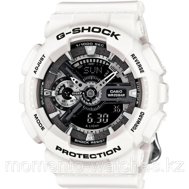 Мужские часы Casio G - Shock GMA-S110F-7A