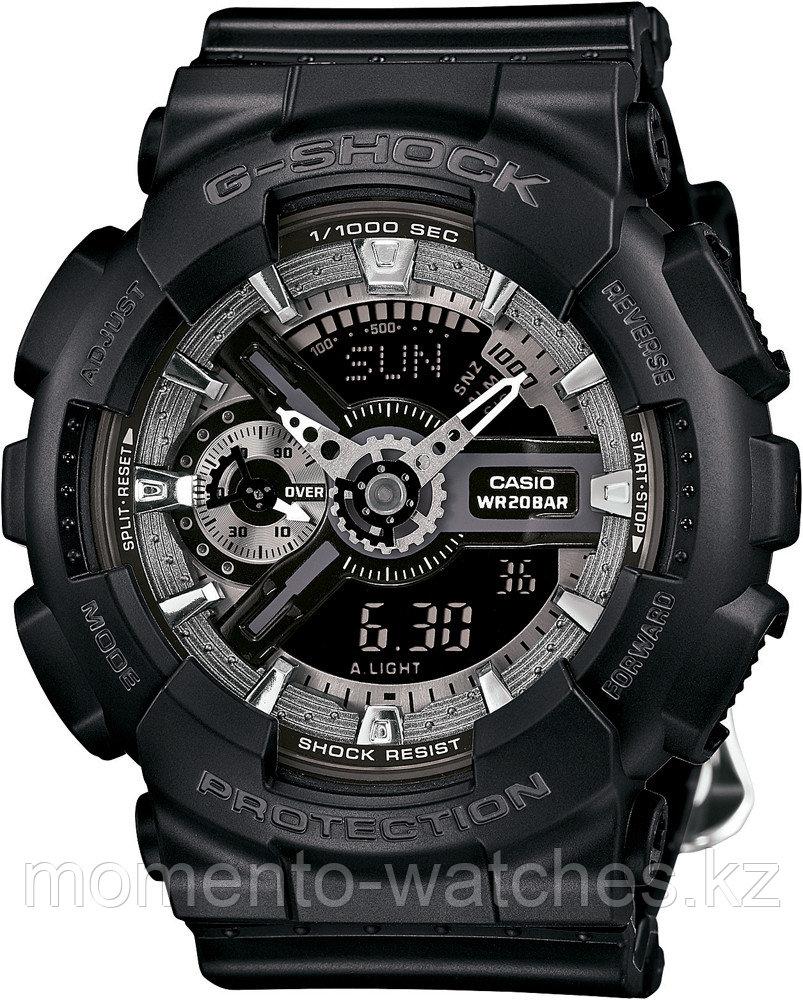 Мужские часы Casio G - Shock GMA-S110F-1A