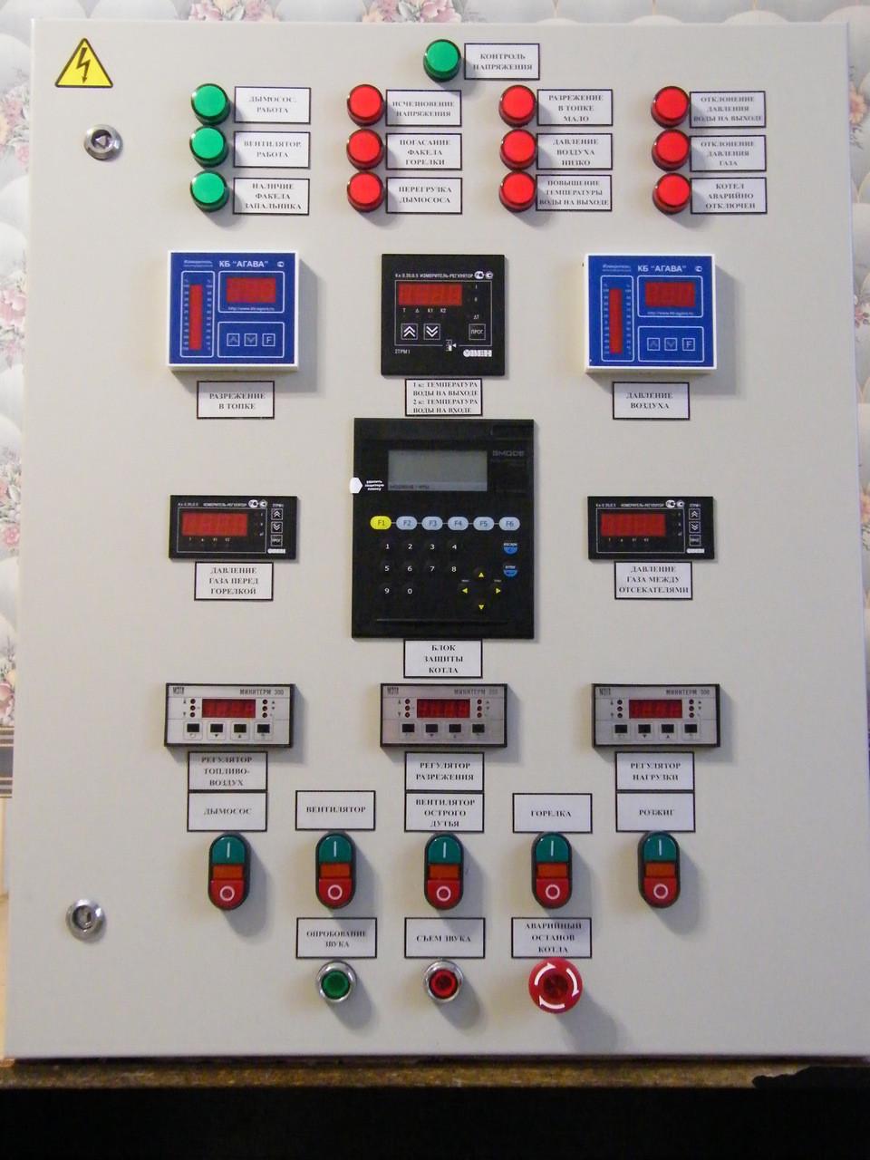 Автоматизация центрального теплового пункта и вентиляционных установок