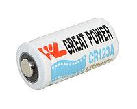 Литиевый элемент питания (батарейка) Great Power CR123A, 3V, фото 1