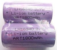 Аккумулятор 16340 (123A) литий-ионный 3.7V 1800mAh
