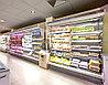 Горки холодильные для магазинов