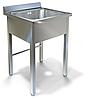 Ванна моечная 1 секционная нержавеющая сталь серия 600