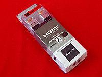 Sony DLC-HE20HF высокоскоростной кабель HDMI V1.4 с поддержкой 3D, Blu-Ray (плоский) - 2 метра