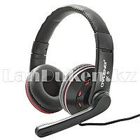 Игровая головная гарнитура наушники с микрофоном OVLENG X5