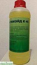 Средство для уборки помещений, мытья и обезжиривания Мультимэйд К40 1 литр