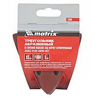 """Треугольник абразивный на ворсовой подложке под """"липучку"""", перф., P 600, 93 мм, 5 шт.// MATRIX"""