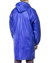 Плащ - дождевик ЗУБР 11615, ПРОФЕССИОНАЛ, материал - влагостойкий нейлон, универсальный размер, синий цвет, фото 2