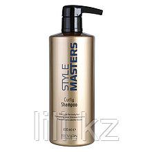 Шампунь для вьющихся волос Style Masters Curly Shampoo 400 мл.