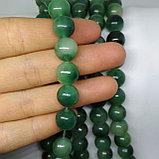 Кварцит тёмно-зелёный, 10мм, фото 2