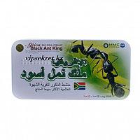 Черный король муравей № 12- сильный и так же мягкий препарат - можно при сердечно-сосудистых заболеваниях