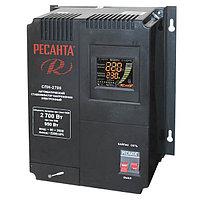 Стабилизатор СПН-2700