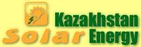 ТОО «Kazakhstan Solar Energy» («Казахстан Солар Энерджи»)
