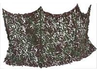 Сеть маскировочная МКС - фото 1