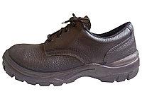 """Ботинки """"Ganga"""". Ограниченное предложение. г.Алматы."""