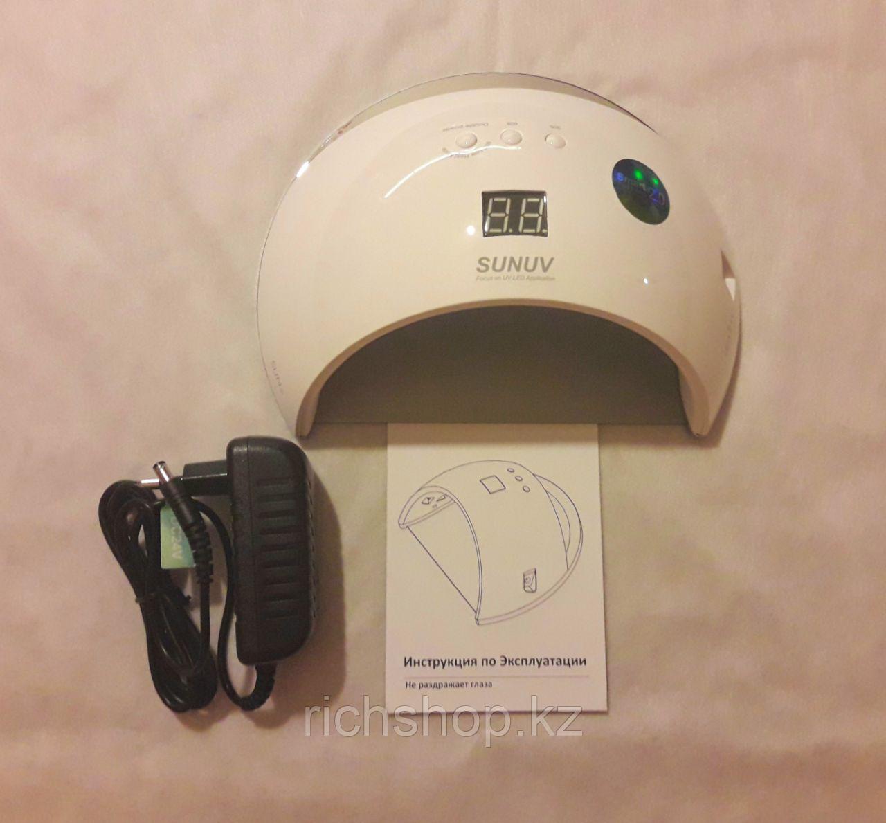 SUNUV SUN 6 - Focus On LED Application 48 W