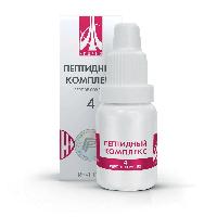 Пептидный комплекс-4 для суставов. Натуральный.