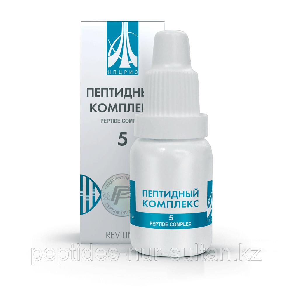 Пептидный комплекс-5 для костной ткани. Натуральный.