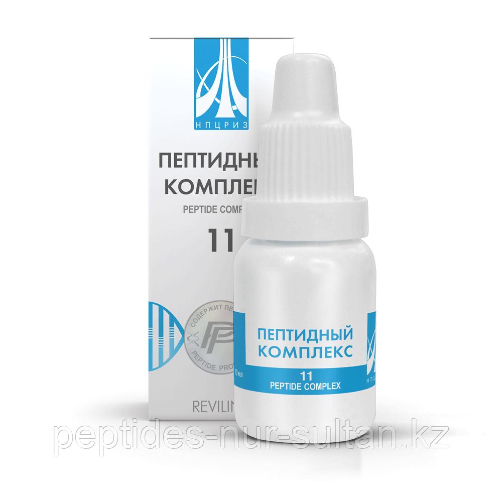 Пептидный комплекс-11 для мочевыделительной системы (почек). Натуральный.