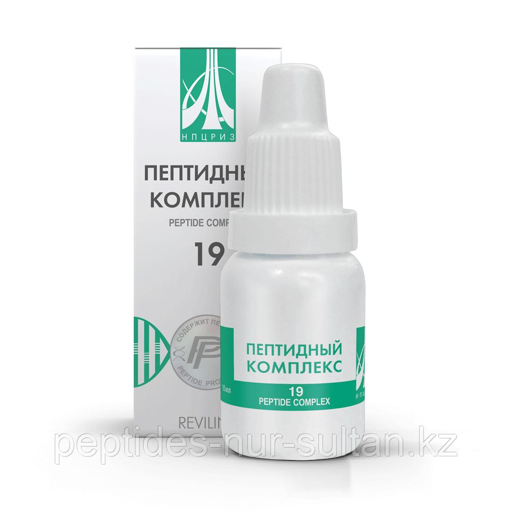 Пептидный комплекс-19 для метеозависимых и кардиобольных. Натуральный.