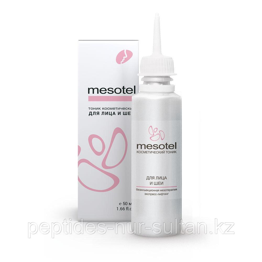 МЕЗОТЕЛЬ для лица и шеи /HPE-4 + Неовитин