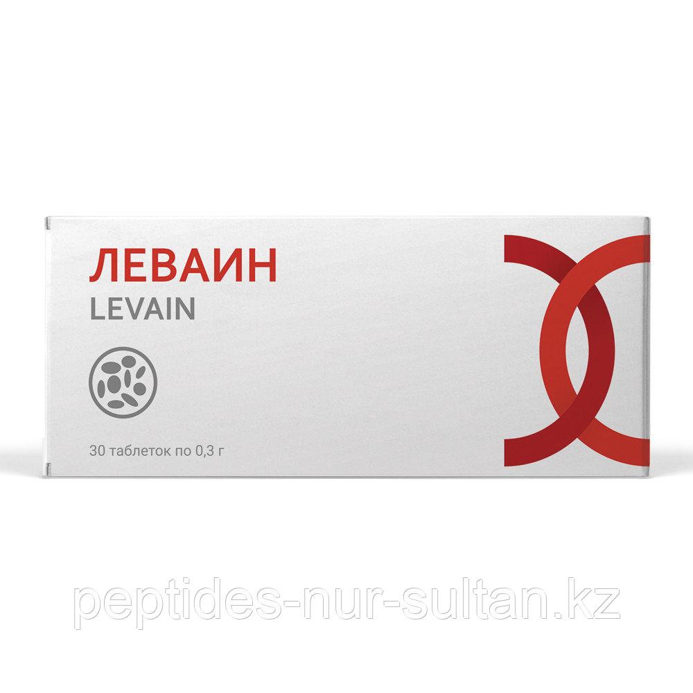 ЛЕВАИН натуральный иммуномодулятор