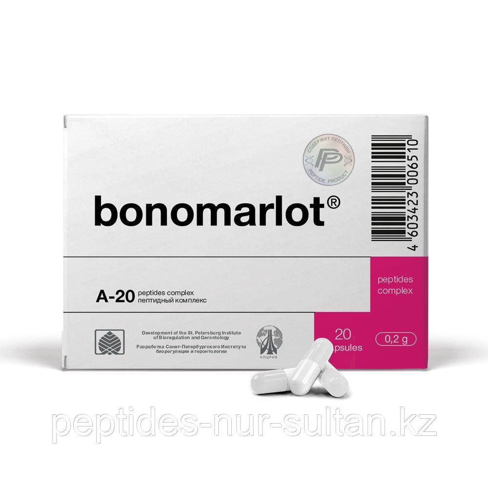 БОНОМАРЛОТ 20 для костного мозга