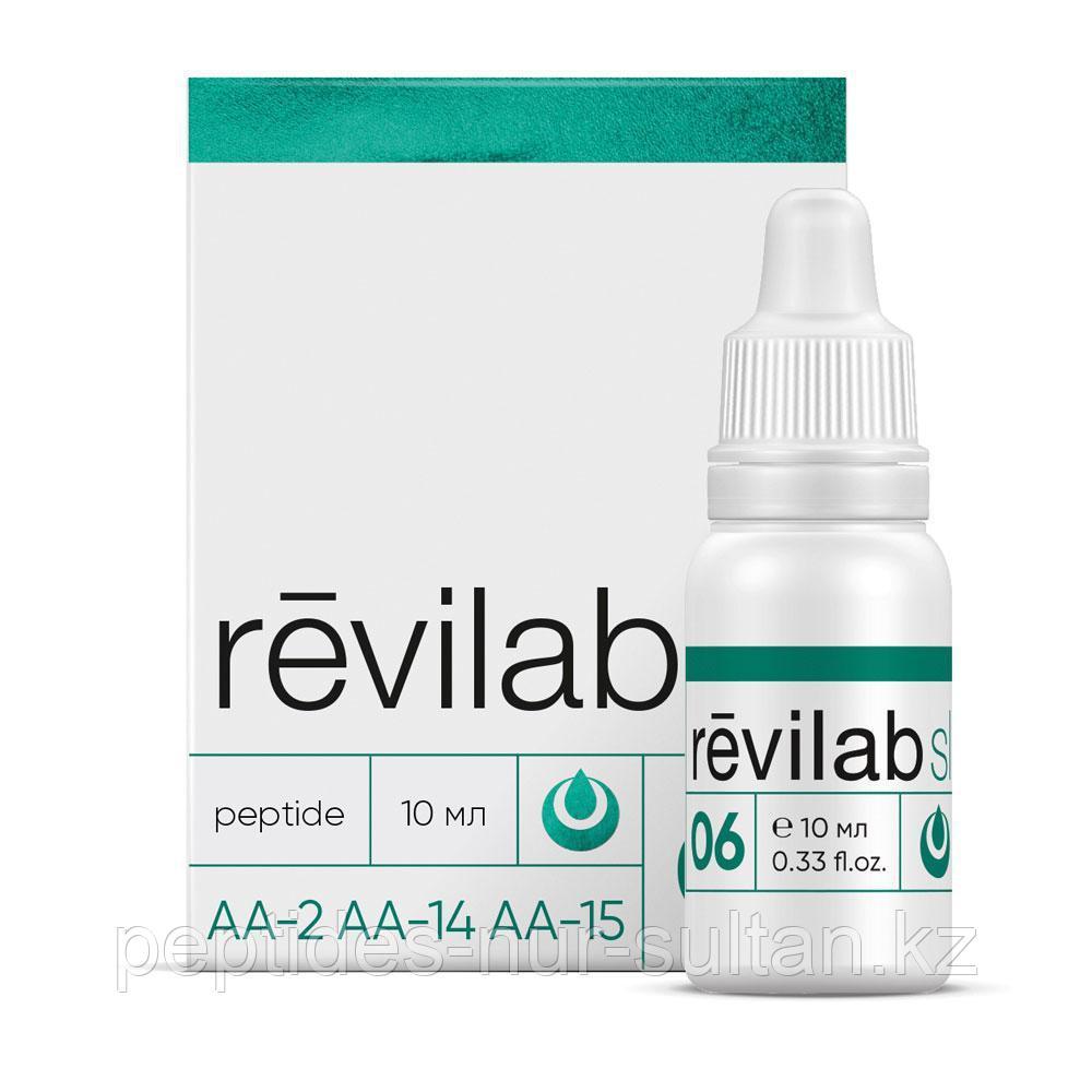Бальзам Revilab SL 06 — для дыхательной системы