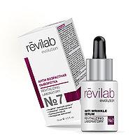 СЫВОРОТКА антивозрастная №7-Revilab