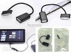 USB кабель для SAMSUNG GALAXY TAB 10.1