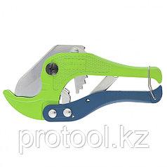 Ножницы для резки изделий из пластика, порошковое покрытие,диаметр до 42мм// СИБРТЕХ