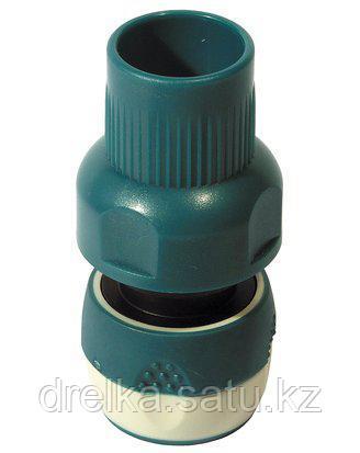 Соединитель RACOComfort-Plus, с защ/перегиб и автостопом (шланг-насадка), 2-компонентный, 3/4, 4248-55248B