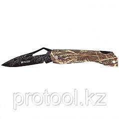 Нож садовый универсальный, пластиковая рукоятка// PALISAD
