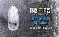 Смазка MoFangGe M-Lube (3ml)