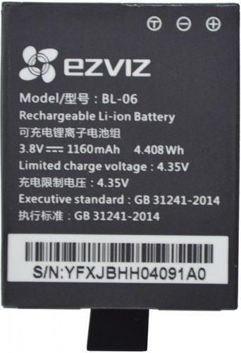Battery 5 - Дополнительная батарея для экшн-камер Ezviz S1C - Ezviz S5.