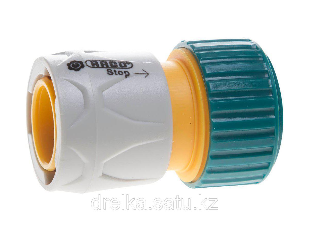 Соединитель RACO Original (шланг-насадка) с автостопом, 3/4, 4250-55206T