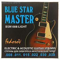 Струны BLUE STAR MASTER (008 - 038, навивка - нерж. сплав на круглом керне)