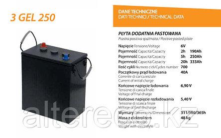 Тяговый аккумулятор SIAP 3 GEL 250 (6В, 333Ач), фото 2