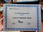 Сертификаты грамоты, фото 2