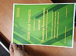 Печать сертификатов и грамот, фото 4