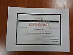 Сертификаты грамоты, фото 5