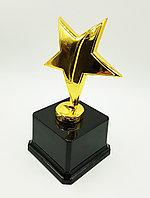 Наградная звезда на постаменте, фото 1