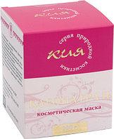 Маска косметическая «Клеопатра-2», 200 г
