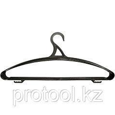 Вешалка пластик. для верхней одежды размер 52-54, 470 мм//ТМ Elfe /Россия