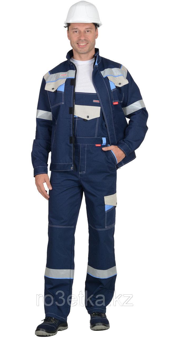 """Костюм """"ПЕРСЕЙ"""" : куртка кор., п/к, т.синий с молочным и голубым и СОП 50мм"""