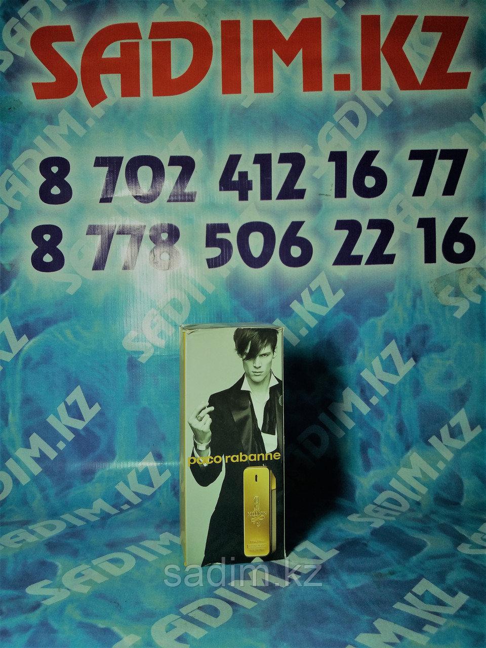 Paco Rabanne Million for men (100 ml)