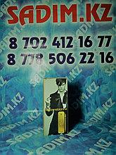 Мужской парфюм Paco Rabanne Million for men (100 ml)