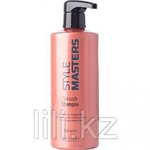 Шампунь для гладкости волос Revlon Style Masters Smooth Shampoo 400 мл.